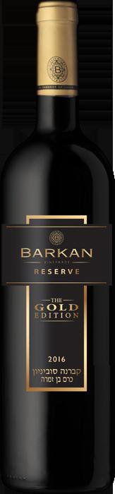 Cabernet Sauvignon  Reserve Gold Edition