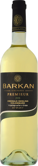 Barkan Winery